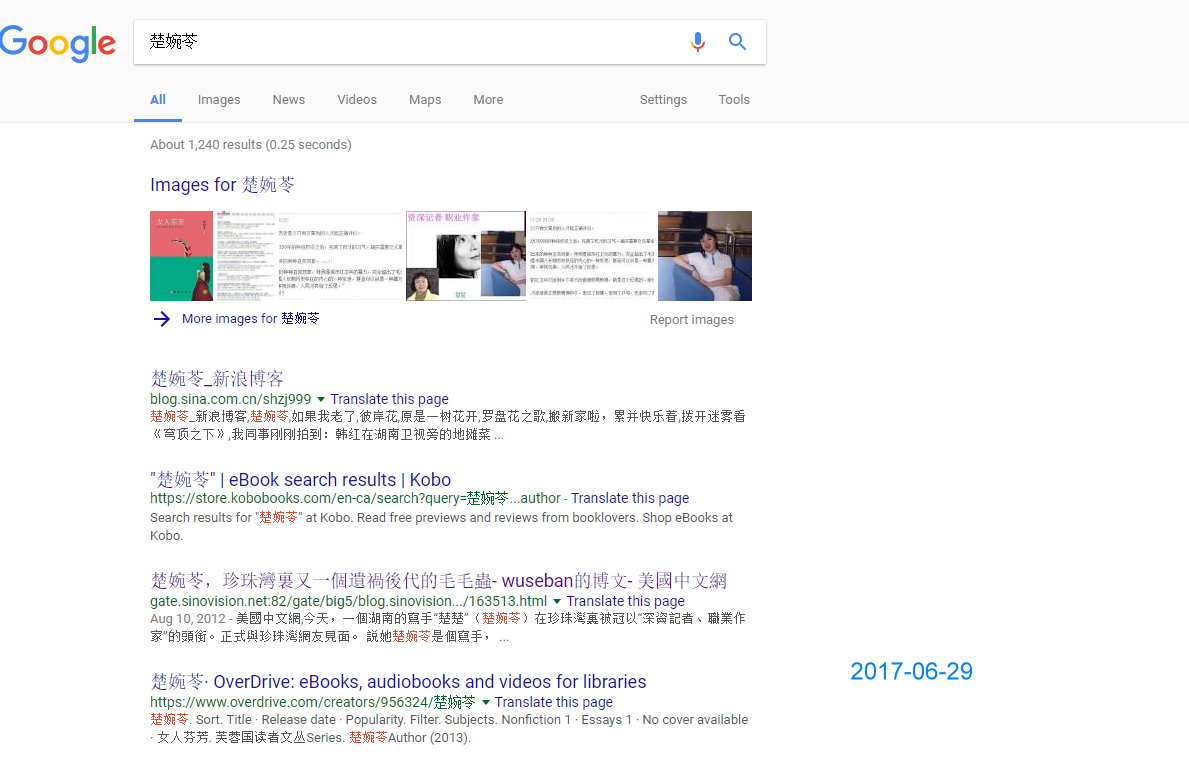 2017-06-29-search.jpg